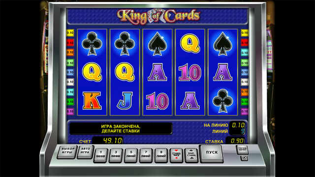 Бонусная игра King Of Cards 2